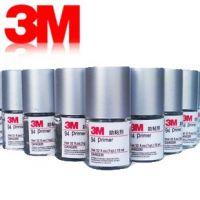 高效强力3M助粘剂3M原液汽车用双面胶助粘剂底涂剂粘合剂黏胶水液