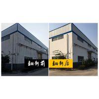 厂房外墙翻新 黑龙江伊春数码彩漆厂家 超久耐候的外墙涂料
