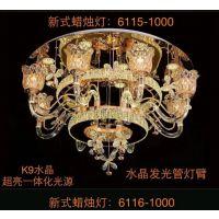 底盘LED吸顶灯欧式吊灯蜡烛水晶灯客厅低压灯圆形灯具灯饰长方形