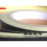 黑色醋酸胶布 阻燃绝缘醋酸布胶带 耐高温液晶屏维修 排线固定