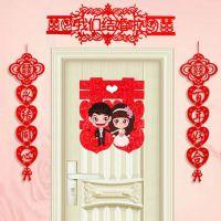 新款大红装物品新房对联装扮生活简单结婚用品婚礼我们结婚了家里