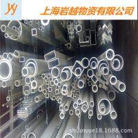 岩越铝管 6063铝管6061铝管 国标铝管 可切割下料 【一般纳税人】