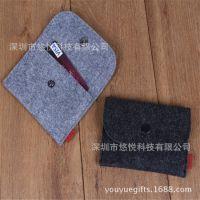 毛毡手机包袋 复古简约零钱收纳包