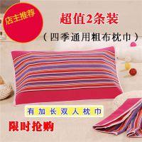 双人枕巾1.2米1.5米1.8米纯棉包邮加长加大100%全棉老粗布枕头巾