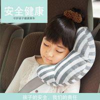 原单出口汽车安全带护肩套儿童护颈枕U型枕头旅行枕天竺棉安全枕