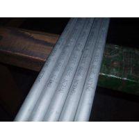 310S耐高温不锈钢管,温州310S不锈钢管厂家