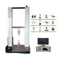 珠三角厂家供钢丝绳破断拉力试验机|钢丝拉力试验机|拉力检测仪