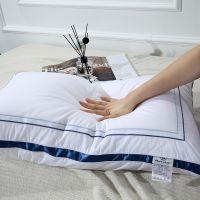 喜来登五星级酒店枕头睡眠一对全棉成人护颈枕助枕芯单人整头