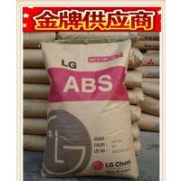 厂家直销价 ABS 韩国LG MP211