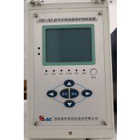 南自PDS-767、PDS-768数字式保护装置