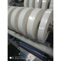 PS载带透明皮料,透明吸塑片材,抗静电透明片材