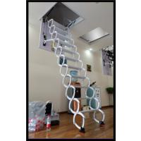 岳阳市宏泰钛镁合金款伸缩家用楼梯 室内伸缩楼梯