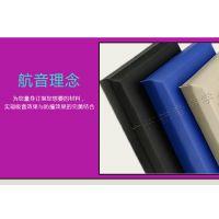 软包布料皮革硬包布料价格吸音软包规格软包布料价格