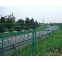 Zx/振兴 护栏厂家 浸塑围栏 铁路护栏 价格
