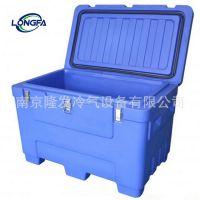 250L/升干冰保温桶 干冰储存桶 大容量干冰桶 干冰保温箱生产厂家