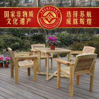 苏航牌户外防腐木秋千 室内外通用木制桌椅 实木材质可定制