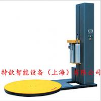 自动阻拉伸膜机 裹膜机 缠绕膜机 招代理编织袋缠绕机