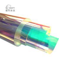 RNPT瑞年 厂家直销 彩虹膜pvc 彩色透明幻彩 七彩镭射 彩色反光
