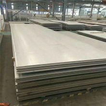 现货供应0Cr26Ni5Mo2双相不锈钢 0Cr26Ni5Mo2不锈钢棒材 板材