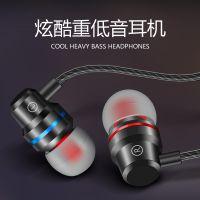 金属入耳式耳机 适用于小米oppo三星耳机 线控重低音带麦式耳机