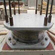 JWQZ网架减震钢支座A浦江县钢支座减震设计规范