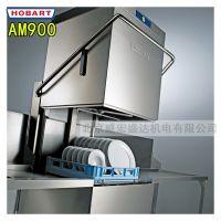 HOBART 商用洗碗机全自动揭盖式洗碗机 提拉式酒店食堂刷碗机