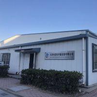 天津市美科冷暖设备有限公司