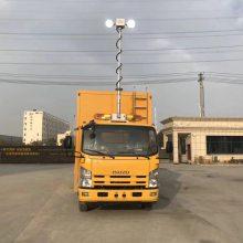 河圣安全牌 全方位移动照明灯 1.8米 维修移动升降照明灯 直流车载照明