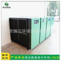 印刷厂废气净化器 垃圾站臭气处理设备 专业销售UV光解 保过环评