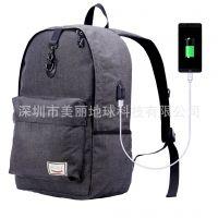 旅游包双肩包男士背包韩版潮学院大学中学生旅行包休闲商务电脑包