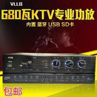 VLlB专业KTV大功率HIFI功放卡拉OK家用蓝牙卡包会议蓝牙功放机