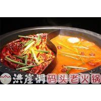 重庆老火锅哪家好吃?作为一个地道的重庆人,必推这家!
