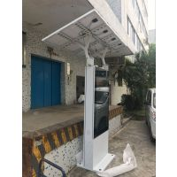 供应深圳太阳能供电65寸75寸85寸mwe966安卓立式防水防尘高亮液晶广告机
