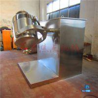 现货供应三维混合机 SYH-200型三维混合机 二维混合机