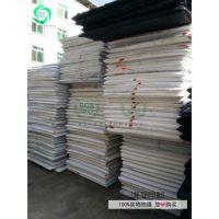 发泡厂家供应 90度黑色eva泡沫板 白色eva箱包垫片 现货