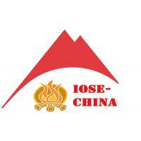 2019第十三届中国北京国际户外用品展览会