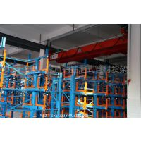 太原管材货架 悬臂伸缩调节 放棒料的架子 伸缩式货架