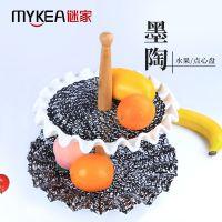 谜家/MYKEA 陶瓷双层果盘多用点心盘J1704050