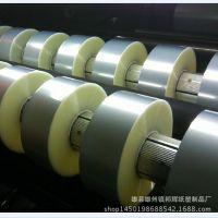 pvc吸塑膜   透明pvc包装膜   折叠盒
