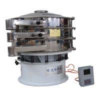 专业定制超声波振动筛 生石灰筛分机 先锋科技