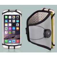 旋钮式可调节松紧户外运动手机臂包臂带