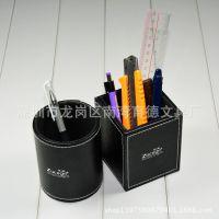 皮革笔筒 创意时尚桌面笔筒收纳盒办公笔筒 圆形 方形笔筒