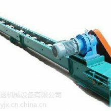 耐用刮板输送机厂家推荐 散料输送机