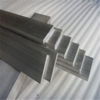 国标6061T6铝合金排 铝型材铝排 可来图定制
