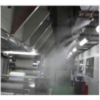 广州印刷车间专用加湿器——工业喷雾加湿净化