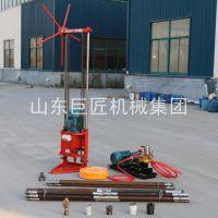 巨匠机械QZ-2D轻便取样钻机全自动地质钻探机效率高轻便