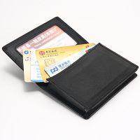 商务pu多功能名片夹多色可定制多卡位卡包名片包