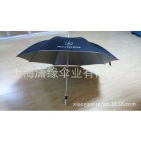 大品牌汽车礼品伞生产商、 高端4S店礼品伞定制生产厂家 上海雨伞厂