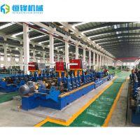 恒锋HF40L工业焊管机 不锈钢造管机 氩弧制管机组 卷管成型设备