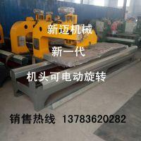 河南新迈机械设备有限公司